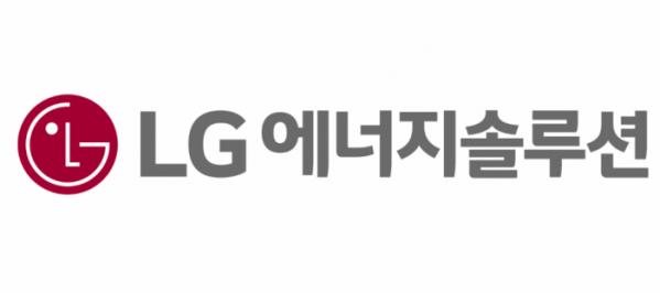 (LG에너지솔루션 CI.)
