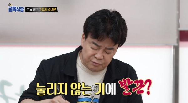 ▲백종원의 골목식당 예고편(사진=SBS 방송화면 캡처)