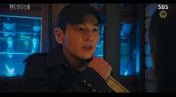 ▲온주완(사진=SBS 방송화면 캡처)