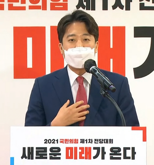 ▲당대표 수락 연설을 하는 국민의힘 이준석 신임 당대표. 연합뉴스