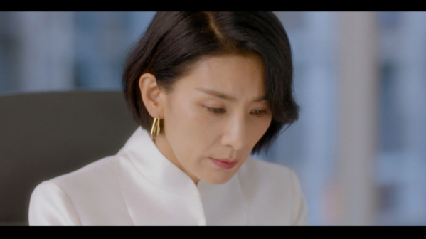 ▲'마인'(사진제공=tvN)