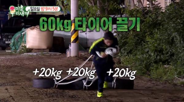 ▲박군 '미우새' 예고(사진=SBS 방송화면 캡처)