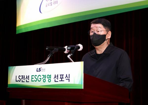 ▲구자엽 LS전선 회장이 경기도 안양시 LS타워에서 ESG경영 비전 선포 기념사를 하고 있다. (사진제공=LS전선)