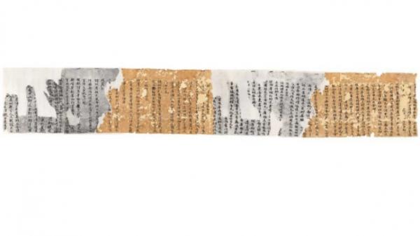 ▲679년도 전국의 예산 집행 지침에 관한 문서를 이은 모습. 오른쪽에서 왼쪽으로 국립중앙박물관 소장, 신장박물관 소장, 국립중앙박물관 소장, 신장박물관 소장. (사진=국립중앙박물관)