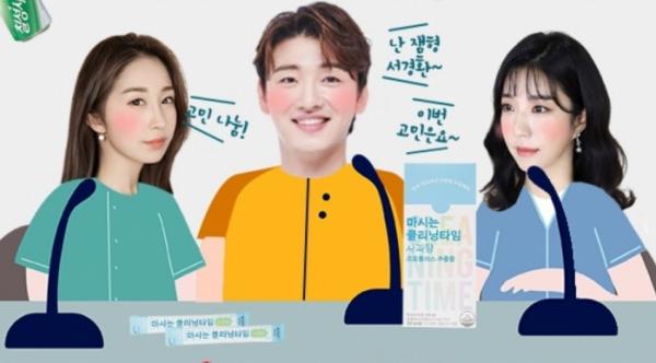 ▲캐시워크 돈버는퀴즈 정답 공개
