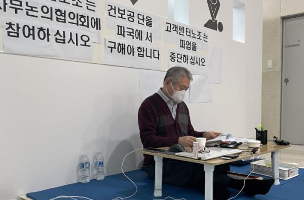 ▲15일 강원 원주시 국민건강보험공단 본관 로비에서 김용익 이사장이 이틀째 단식을 하고 있다.  (연합뉴스)