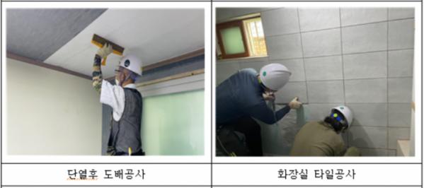 ▲서울시가 집수리아카데미 교육 이수자들로 구성된 '집수리실습 자원봉사단'을 올해부터 다시 운영한다. 집수리실습 자원봉사 활동 모습. (사진제공=서울시)