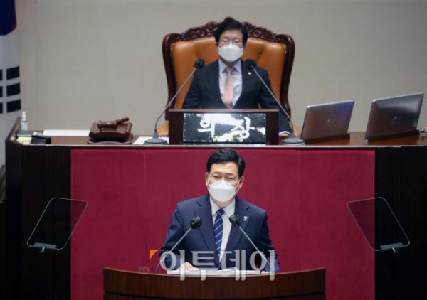 ▲교섭단체 대표연설하는 송영길 민주당 대표