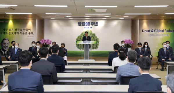 ▲18일 유한양행 창립 95주년 기념식에서 조욱제 사장이 기념사를 하고 있다. (사진제공=유한양행)