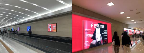 ▲여의도 한 대형 쇼핑몰 통로에 번개장터 광고가 걸려 있다.  (이다원 기자 leedw@)