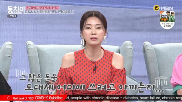▲'속풀이쇼 동치미' 김성희(사진제공=MBN)