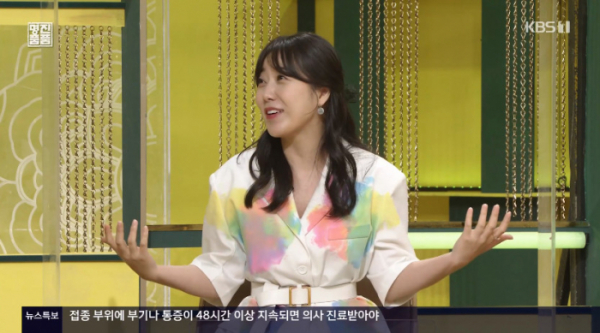 ▲방송인 하지영(사진=KBS1 '진품명품' 방송화면 캡처)
