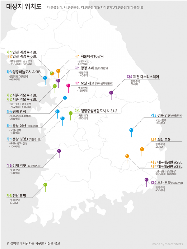 ▲제4회 대한민국 공공주택 설계공모대전 대상지 위치도. (자료 제공=국토교통부)