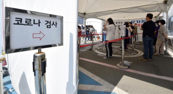 ▲대구 수성구 보건소 코로나19 선별진료소에서 시민들이 검사를 받기 위해 줄 서 기다리고 있다. (뉴시스)