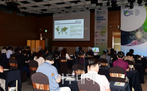 ▲24일 서울 여의도 전경련회관 컨퍼런스센터에서 열린 '서울 기후-에너지 회의 2021'에서 카를로스 시우바 필류 국제고체폐기물협회(ISWA) 대표가 '순환경제와 탄소중립성을 위한 폐기물 관리'를 주제로 기조연설을 하고 있다. 이투데이와 기후변화센터가 주최한 서울 기후-에너지 회의 2021은 2050 탄소중립 달성을 위한 지속가능한 폐자원 활용을 통해 그린오션 비즈니스의 가치를 논의하는 자리다. (고이란 기자 photoeran@)