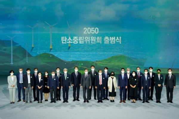 ▲5월 29일 오후 서울 동대문디자인플라자(DDP)에서 열린 '2050 탄소중립위원회 출범식'  (뉴시스)