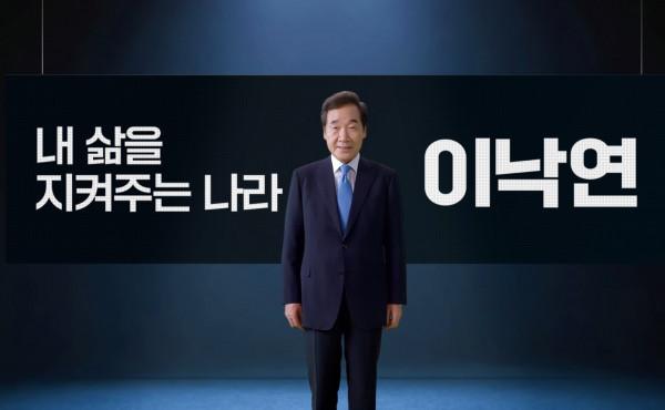(이낙연 더불어민주당 대선 예비후보 캠프 제공)