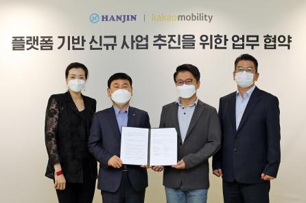▲㈜한진은 카카오모빌리티와 카카오 T 플랫폼 기반 택배 서비스 운영 업무협약을 체결했다.  (사진제공=한진)