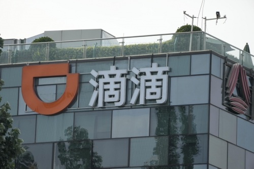 ▲중국 베이징에 위치한 중국판 우버 디디추싱의 본사가 보인다. 베이징/AP연합뉴스