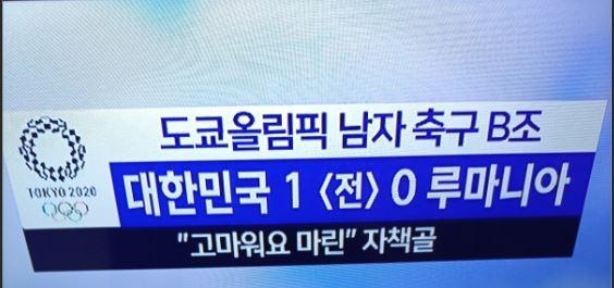 (커뮤니티 캡처)