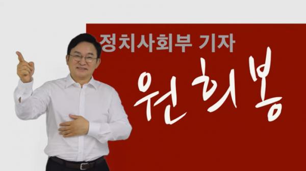 (유튜브 '희드래곤' 채널 캡처)