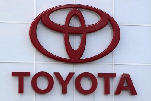▲일본 자동차 업체 도요타 로고가 보인다. AP연합뉴스