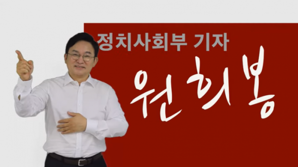 ▲유튜브 '희드래곤' 채널