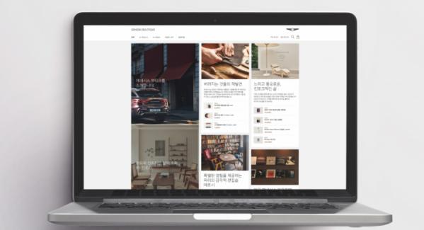 ▲제네시스 브랜드가 고객 맞춤형 프리미엄 상품과 서비스를 제공하는 통합 온라인 쇼핑몰 '제네시스 부티크'를 운영한다.  (사진제공=제네시스)