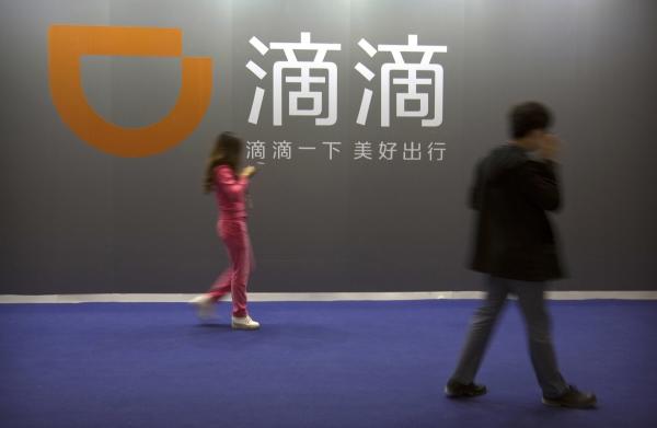 ▲2017년 4월 중국 베이징에서 열린 글로벌모바일인터넷콘퍼런스(GMIC)에 디디추싱 로고가 보인다. 베이징/AP뉴시스