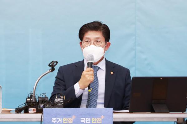 ▲노형욱 국토교통부 장관 (사진제공=국토교통부)