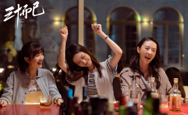 ▲드라마 '겨우 서른'은 상하이에 사는 세 여성의 일과 연애, 육아 등 고민을 이야기하며 서른 즈음 누구나 한번쯤 겪을 성장통을 다룬다. (넷플릭스)
