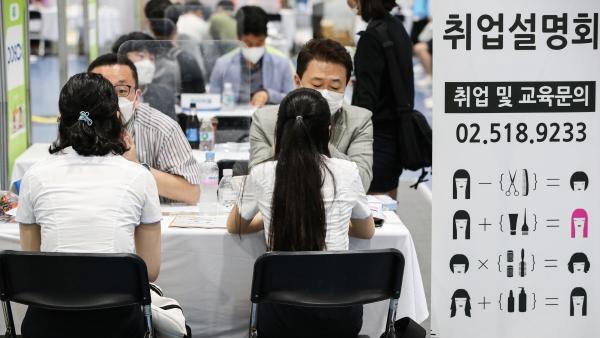 ▲지난달 15일 서울 강남구 세텍(SETEC)에서 개막한 2021 고졸 성공 취업 대박람회를 찾은 학생들이 각종 기업들의 채용 정보를 상담하고 있다.         연합뉴스