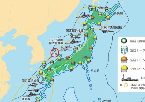 ▲일본 2021년 방위백서에 독도가 다케시마(빨간 원)로 둔갑돼 일본 영토로 분류돼 있다. 출처 방위성 홈페이지