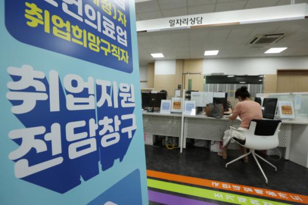 ▲14일 오전 서울남부고용센터를 찾은 시민들이 일자리 상담을 하고 있다. (연합뉴스)
