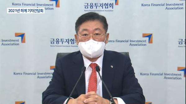 ▲나재철 금융투자협회장의 온라인 기자간담회 화면.