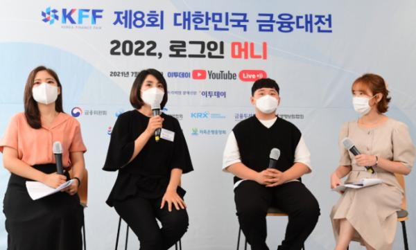 ▲이투데이가 주최한 '제8회 대한민국 금융대전'이 서울 동작구 이투데이빌딩에서 유튜브 생중계로 열렸다. 올해는 '2022, 로그인 머니'라는 주제로 코로나19 확산 예방과 안전을 위해 온라인 생중계로 진행됐다. 주식 투자로 1년 만에 1500만 원의 수익을 내 유명해진 14세 유튜버 권준(쭈니맨, 오른쪽에서 두 번째) 군과 그의 어머니 이은주(쭈니맘, 세 번째) 씨가 출연해 '경제적 자립을 위한 경제공부를 시키자'라는 주제로 재테크 초보자들에게 경제교육의 노하우를 알려 주고 있다. 고이란 기자 photoeran@