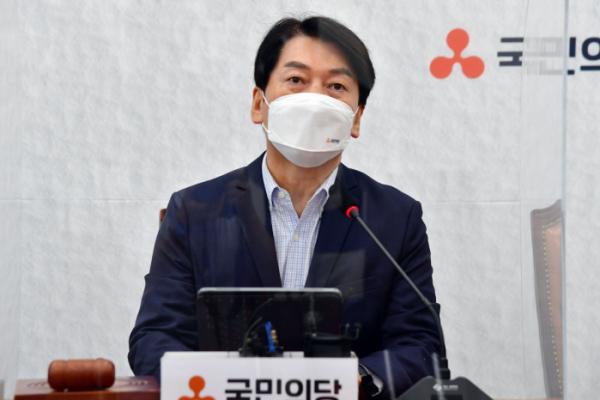 ▲안철수 국민의당 대표가 15일 국회에서 열린 최고위원회의에서 발언하고 있다. (연합뉴스)