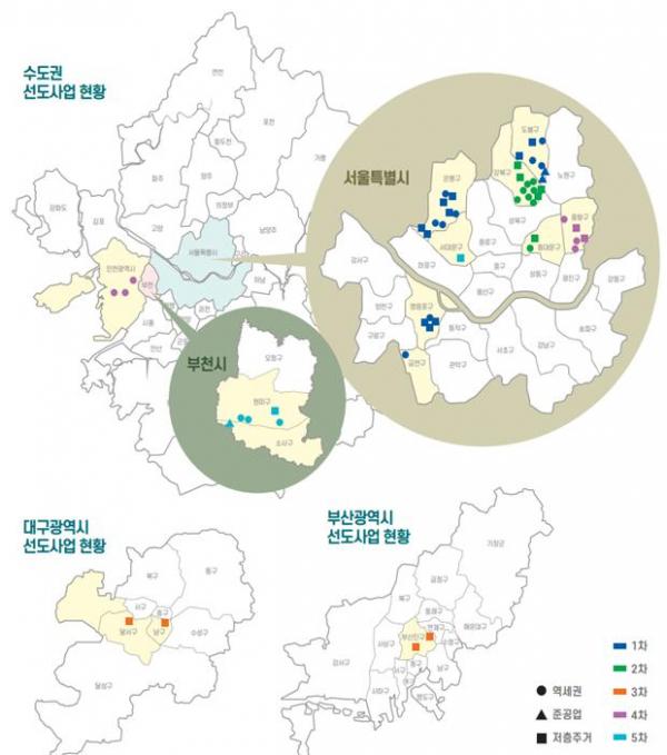 ▲도심 공공주택 복합사업 후보지 현황 (사진제공=국토교통부)