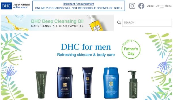 ▲DHC 일본 웹사이트 메인 화면.