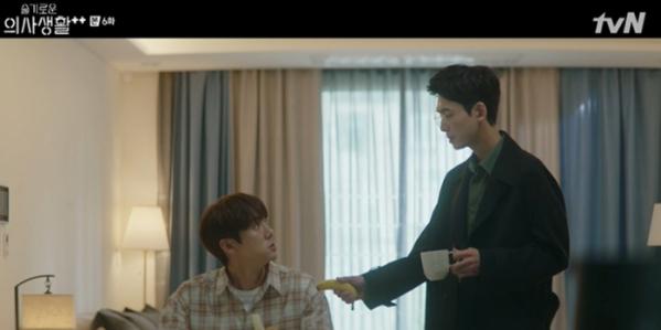 (출처=tvN '슬기로운 의사생활2' 캡처)