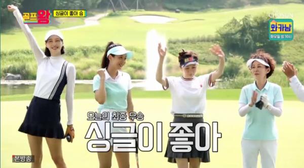▲'골프왕'(사진제공 = TV CHOSUN)