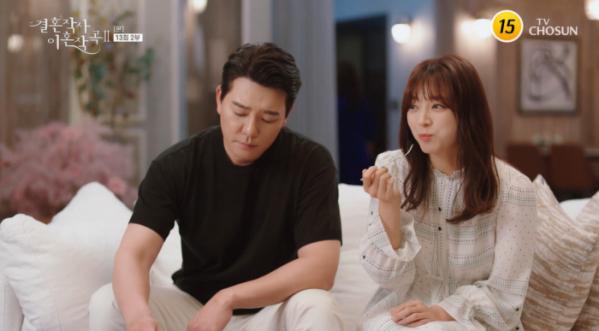 ▲'결혼작사 이혼작곡2'(사진제공 = TV CHOSUN)