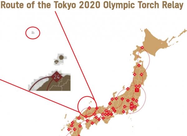 ▲2020 도쿄올림픽 성화봉송 지도에 독도(빨간 원)가 일본 영토로 표기돼 있다.  출처 도쿄올림픽 홈페이지