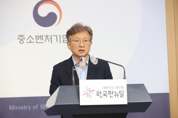 ▲권칠승 중소벤처기업부 장관. (사진제공=중소벤처기업부)