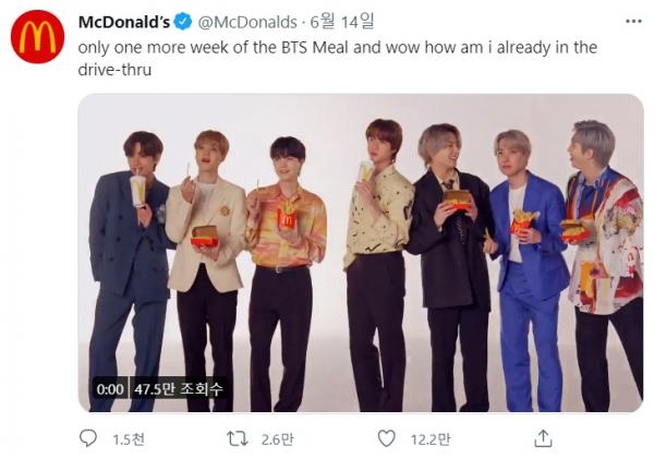 ▲맥도날드가 지난달 14일(현지시간) BTS 세트메뉴를 트위터를 통해 소개하고 있다. 출처 맥도날드 트위터