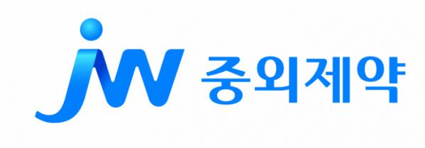 (제공=JW중외제약)