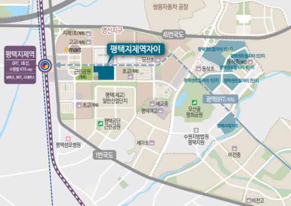 ▲경기 평택시 '평택지제역자이' 위치도. (자료제공=GS건설)