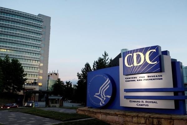 ▲미국 조지아주 애틀랜타에 있는 미국 질병통제예방센터(CDC) 본부의 모습이 보인다. 애틀랜타/로이터연합뉴스