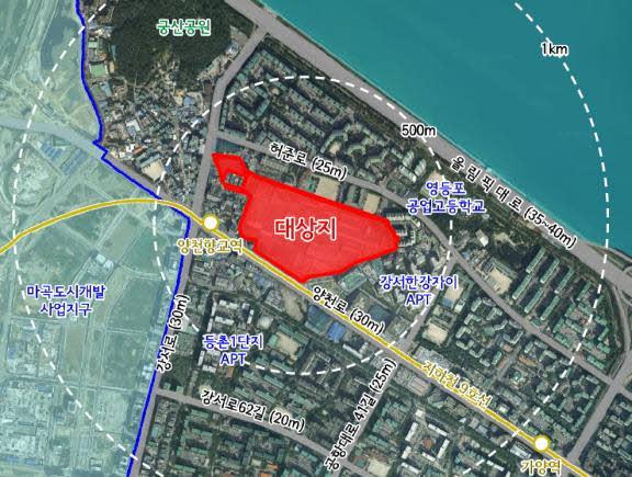 ▲가양동 CJ공장부지 지구단위계획구역 및 계획 결정 (사진제공=서울시)