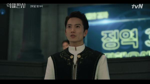 ▲'악마판사' 강요한(사진=tvN 방송화면 캡처)